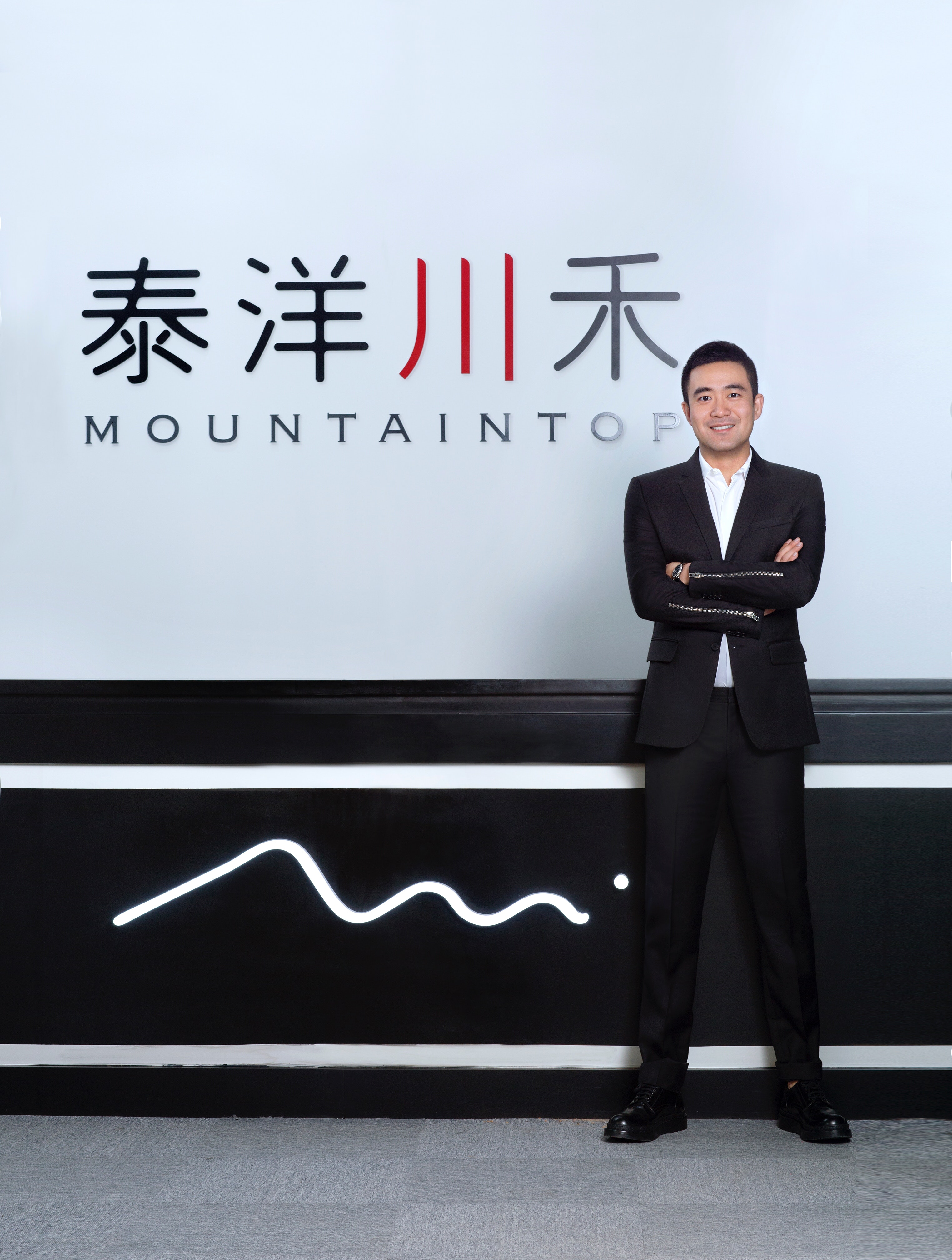 Celebrity Agent and Co-founder of Papitube, CEO of Mountain Top Entertainment